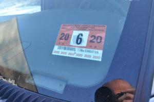 2003 FORD E 150 CARGO VAN 011
